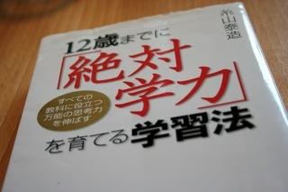 090618book1