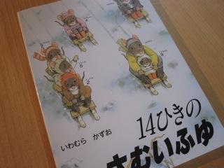 100201book1
